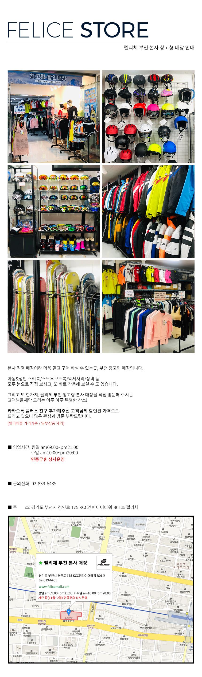 showroom_bottom.jpg