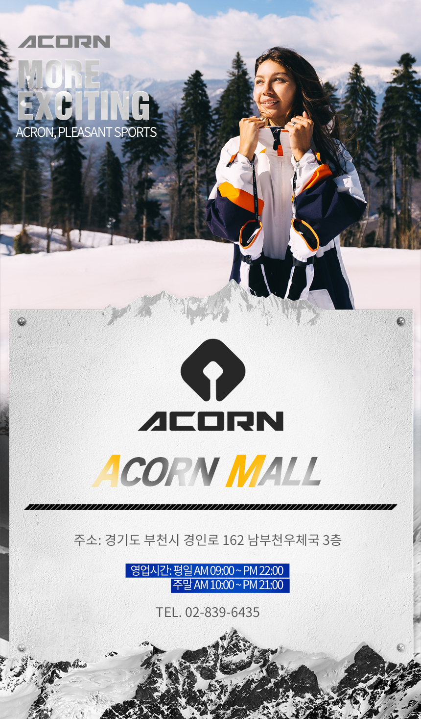 showroom_bottom_acron.jpg
